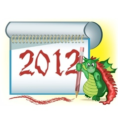 a dragon with 2012 vector image