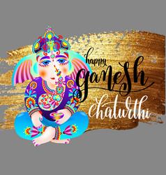 Happy ganesh chaturthi indian festival design vector