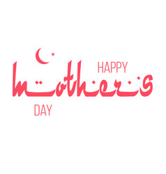 Happy mothers day typography design with arabic vector