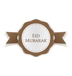 Eid mubarak realistic greeting banner vector