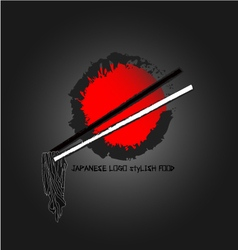 Japanese-logo vector