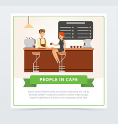 coffee shop with barrista serving visitor people vector image vector image
