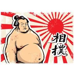 vintage sumo design vector image