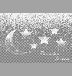 Ramadan kareem islamic pattern vector