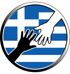 Help in greece vector