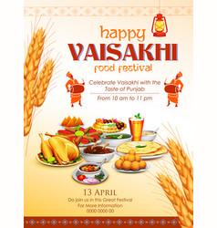 happy vaisakhi punjabi festival celebration vector image