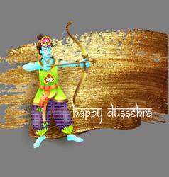 design krishna shoots an arrow from a bow vector image