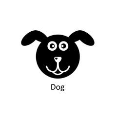 funny dog icon silhouette icon vector image