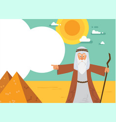 Moses from passover story and egypt pyramid vector
