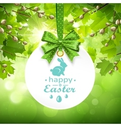 Holiday banner on natural background vector