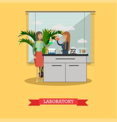 university laboratory in flat vector image vector image