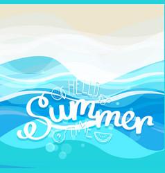 Summer seaside vacation vector