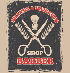 shopping logo in retro style barbershop poster vector image