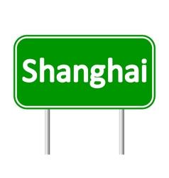 Shanghai road sign vector