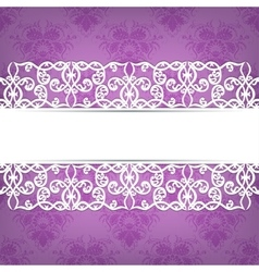 Invitation card with decorative ornate vector image