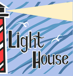 lighthouse logo template in square vector image