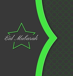 Background with islamic pattern vector