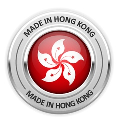Silver medal made in hong kong with flag vector