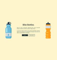 Bike bottles set web page vector