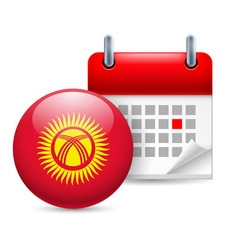 Icon of national day in kyrgyzstan vector