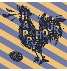 Happy hour new vintage label with crowing rooster vector