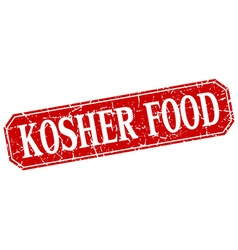 Kosher food red square vintage grunge isolated vector