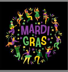 Mardi gras of funny dancing vector