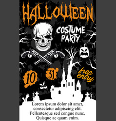 halloween holiday zombie party invitation poster vector image vector image