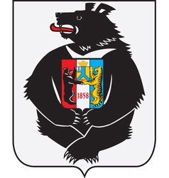 Khabarovsk Coat-of-Arms vector image vector image