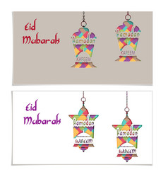 Ramadan kareem flyers business cards or vector