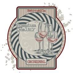 wine tag vector image