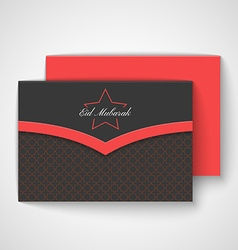 Envelope with islamic pattern vector image