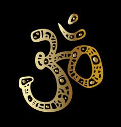 Om symbol aum ohm vector