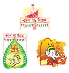 Shubh vivah vector