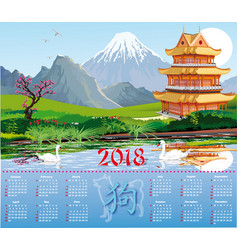 Chinese landscape pagoda by the lake with swans vector