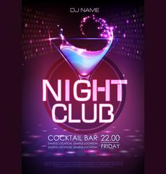 Neon disco cocktail party poster vector