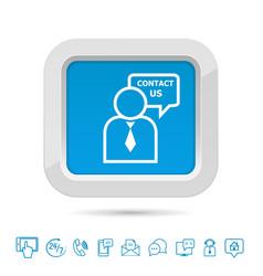Contact us button template vector