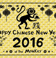 Hand drawn chinese new year monkeys hieroglyph vector