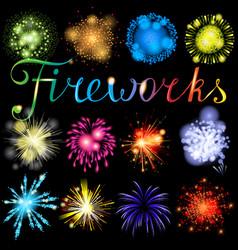 fireworks set vector image