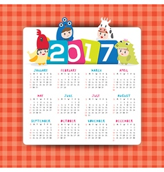 2017 calendar template with kids cartoon vector image vector image