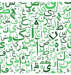 Seamless pattern with green arabic letters vector