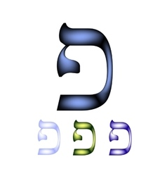Hebrew font the hebrew language letter fei vector