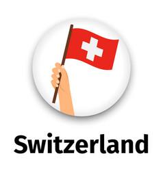 switzerland flag in hand vector image