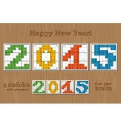 Sudoku set 2015 vector
