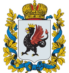 Kazan Coat-of-Arms vector image