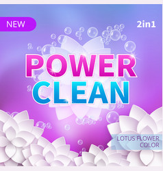 Washing powder and detergent packing vector