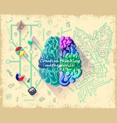 Cartoon human brain intelligence concept vector