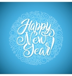 Happy New Year Greeting Card Decorative Holiday vector image