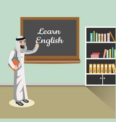Man in classroom muslim teacher vector