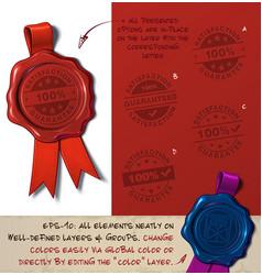 Wax seal - satisfaction guarantee vector